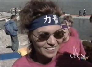 1999 Calgary Dragon Boat Festival Chandra